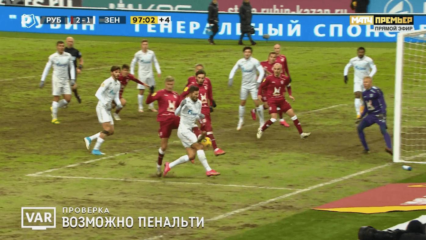 Эти 10 минут в Казани свели с ума! На 90+1 Макаров размотал Ловрена и Сантоса, а Дюпин потащил пенальти от Дзюбы на 90+9