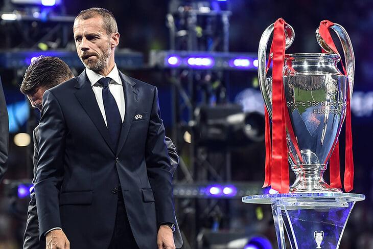 Наказание для 9 клубов Суперлиги: общее пожертвование в 15 млн и отказ от 5% евродоходов. С «Реалом», «Юве» и «Барсой» УЕФА обещает разобраться серьезнее