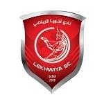 Al Duhail - logo