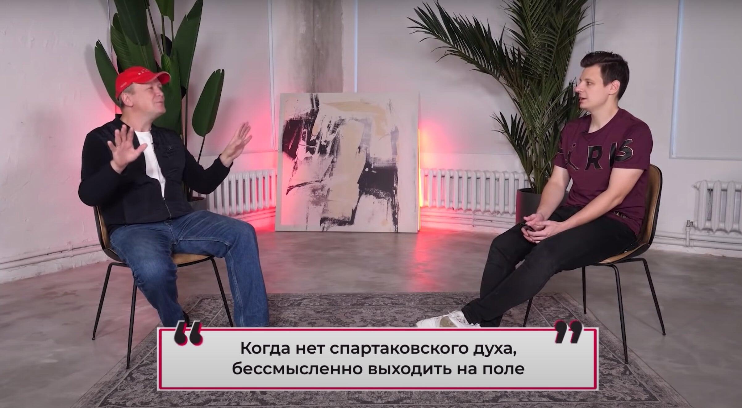 Шмурнов вернулся на матчи «Спартака», а мы с ним поговорили: о Сталине, Тедеско, Париже и новом моральном камертоне