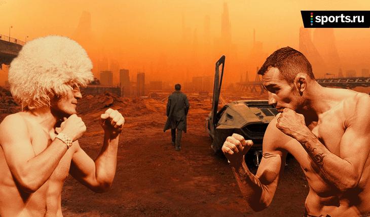 Хабиб просит прислать локацию для боя с Фергюсоном. Подобрали ему варианты: подземный переход, пустыня и даже Хогвартс
