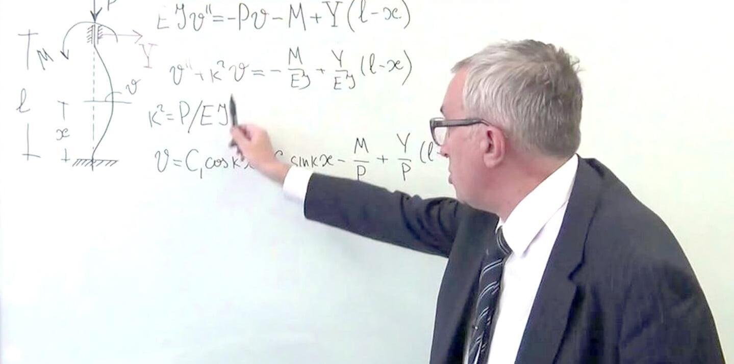 Тренер Амура Петров: Большинство  как сопромат в высшей математике. Люди либо могут его исполнить, либо нет