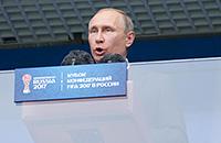 «Наши гости узнают радушную и открытую для мира Россию». Кубок конфедераций стартовал