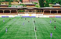 сборная Бутана, ЧМ-2022, фото