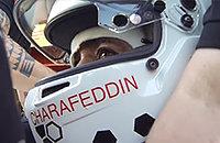 Формула-1, Гран-при Испании, болельщики