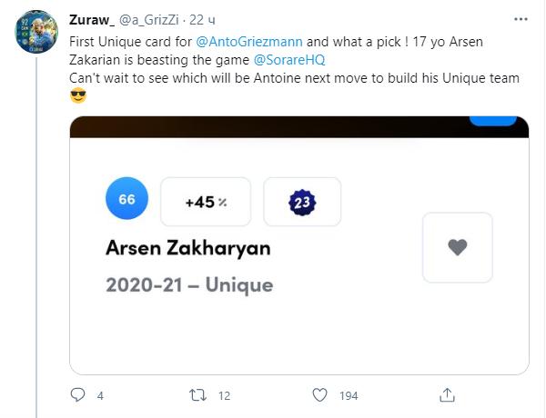 Гризманн купил карточку Захаряна в фэнтези-игре Sorare. И заодно пообщался в твиттере с «Динамо»