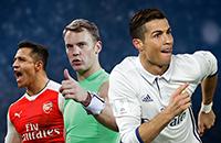 Бавария, Алексис Санчес, Арсенал, Реал Мадрид, Криштиану Роналду, Мануэль Нойер, Kixx