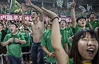 высшая лига Китай, Гуанчжоу Эвергранд, Цзянсу Сунин, Бейцзин Гуоань, болельщики