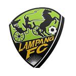 Лампанг - logo