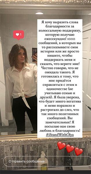Новые обвинения в адрес Зверева: якобы бил бывшую девушку по лицу и довел до попытки суицида