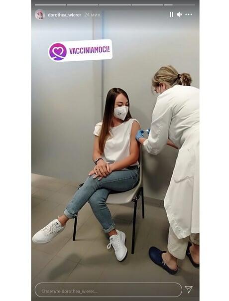 Вирер вакцинировалась от коронавируса