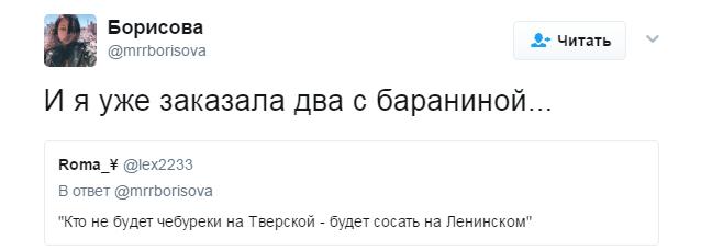 https://s5o.ru/storage/simple/ru/edt/ba/6a/bd/12/rue836e320c87.png