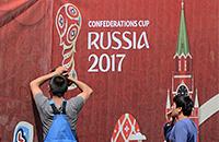 Кубок конфедераций, сборная России, сборная Чили, сборная Новой Зеландии, сборная Германии
