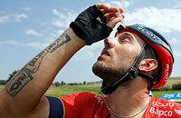 велошоссе, Петер Саган, происшествия, Кристофер Фрум, Тур де Франс