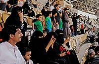 В Саудовской Аравии женщин пустили на футбол. Впервые в истории