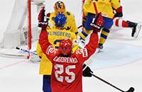 Россия и Швеция играли один период. Дальше было красиво, но очень фальшиво