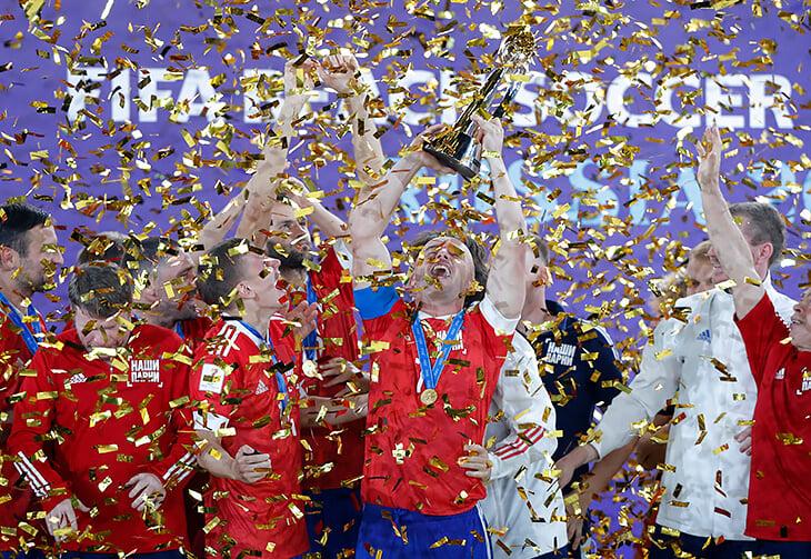 «Папа, теперь я – чемпион мира! Для тебя»