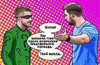 Велес, Георгий Нуров, Олимп-ПФЛ, болельщики, ПФЛ Россия