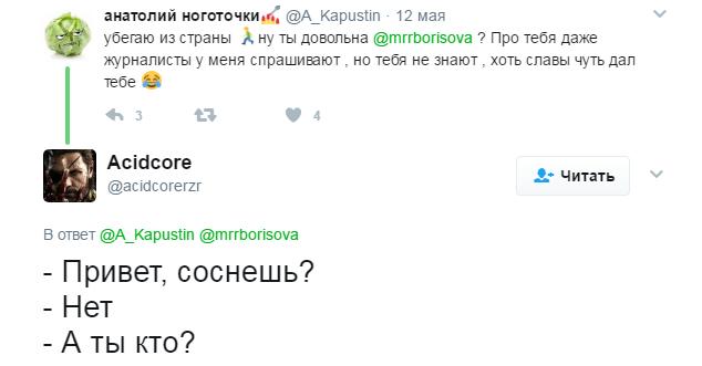 https://s5o.ru/storage/simple/ru/edt/c2/5f/b7/57/ruebf599abaef.png