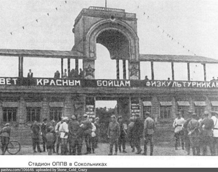 Знали, что ЦСКА называют лыжниками?