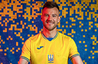 Joma, стиль, Политика, игровая форма, Евро-2020, Сборная Украины по футболу