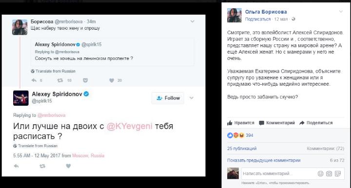 изнасилования русских девушек порно видео