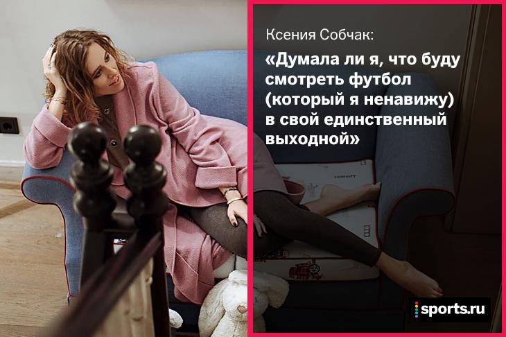 Выборы лидера России 2018: Ксения Собчак объявила обучастии ввыборах