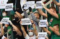 «Не того деда убрали». Фанаты «Локо» высказывались о политике, выгоняли Кикнадзе, кричали о распиле и не боялись вируса