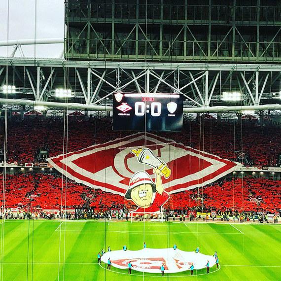 «Спартак» обыграл «Терек» вматче 29-го тура премьер-лиги