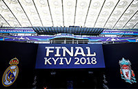 Лига чемпионов, Ливерпуль, Реал Мадрид