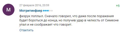 https://s5o.ru/storage/simple/ru/edt/c9/ce/e1/ae/ruefc83a21af8.png
