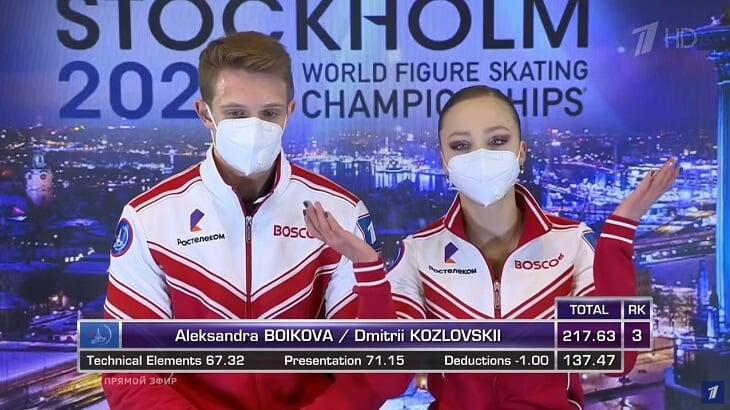 У Бойковой сдали нервы после поражения: надерзила тренеру и отбросила аккредитацию