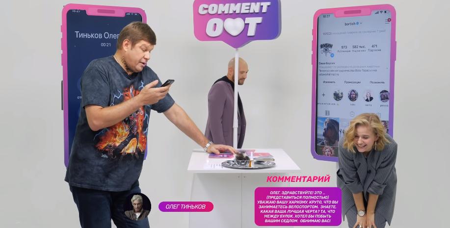 Губерниев повеселился в Comment Out: сделал тату хной (на шее!), бросил в себя стул, позвонил Тинькову