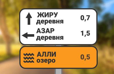 Тест: Есть ли эти места на карте России?
