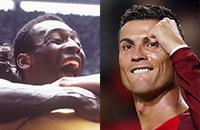 сборная Португалии, Криштиану Роналду, Пеле, сборная Бразилии