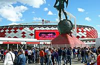 сборная Португалии, сборная России, Открытие Арена, Кубок конфедераций, болельщики