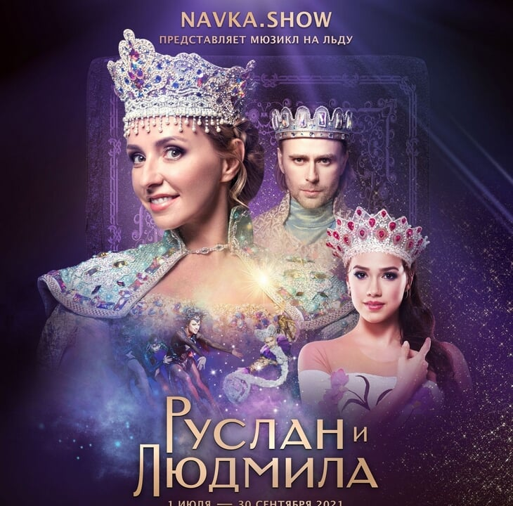 Загитова против Медведевой теперь и в шоу: у них гастроли в Сочи в одно и то же время, Алина выступит у Навки, Женя – у Авербуха