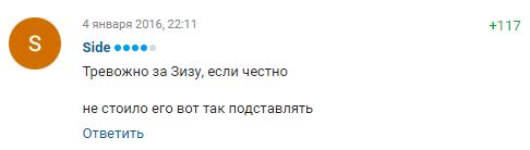 https://s5o.ru/storage/simple/ru/edt/cf/e4/b0/01/rue50192601fa.png