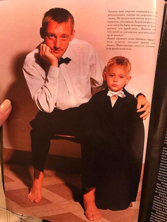 Искреннее интервью сына Тихонова о себе и отце: стеснялся обращаться на тренировках, играл в папиных бутсах, мама спасла от похищения