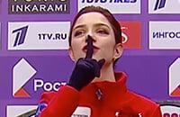 Гран-приРоссии, женское катание, Гран-при, Евгения Медведева, сборная России