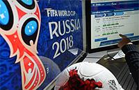 3,5 млн заявок на билеты ЧМ-2018. 30% – иностранцы