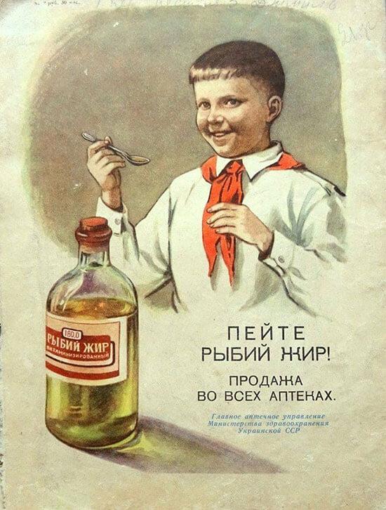 Рыбий жир – популярная добавка у спортсменов: в СССР прописывали всем детям, а сейчас его рекламирует Загитова. Так в чем же польза?