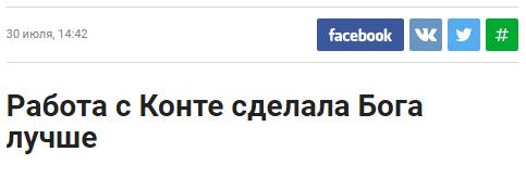https://s5o.ru/storage/simple/ru/edt/d5/a2/7e/b0/ruea915fd7e07.png