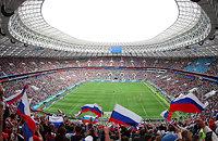 Чемпионат мира, ты прекрасен