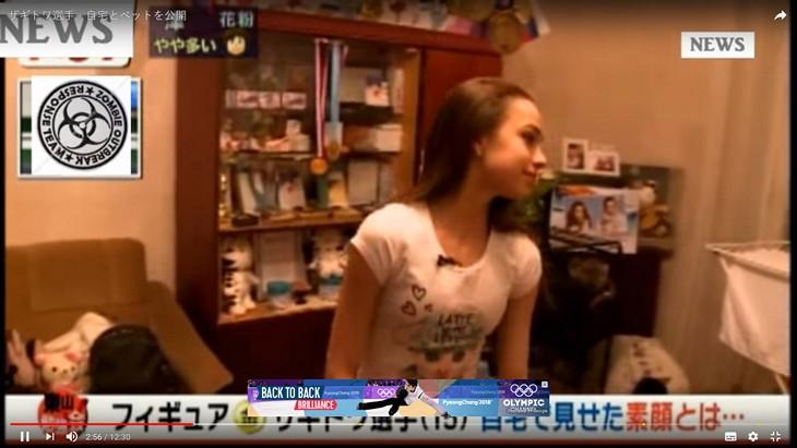 Японское ТВ дома у Алины Загитовой