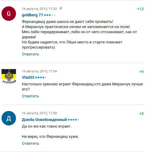 Главного игрока чемпионского «Локомотива» подписала Смородская