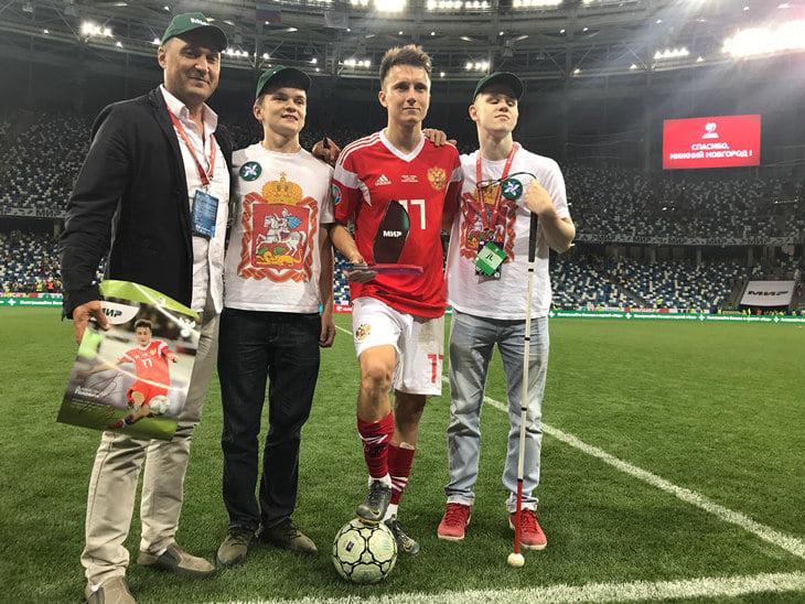 Александр Головин, болельщики, Сборная России по футболу