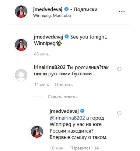 Евгения Медведева-5 - Страница 48 Rueb5d128ffde