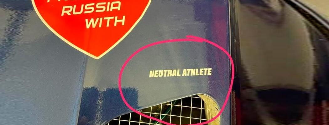 Бан флага и гимна добрался до автоспорта: на ралли в Монако русскому повесили наклейку «нейтральный спортсмен»