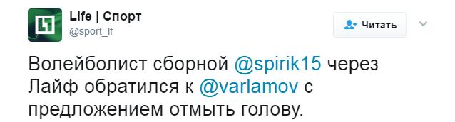 https://s5o.ru/storage/simple/ru/edt/dc/51/9f/31/rueb110e6c095.png